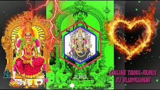 Koppitta Odi Varavala song remix tamil || #Tamil_remix_song  || #God || by Online Tamil Remix