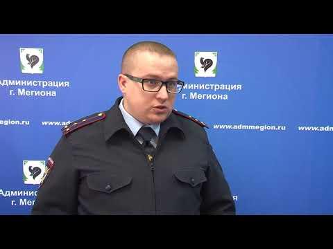 ВадимЖмаев - старший инспектор группы охраны общественного порядка ОМВД России по г Мегиону