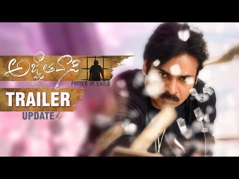Agnyaathavaasi Official Trailer Update |...