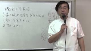 2014年10月8日に廣瀬クリニックのグループ療法で行われた 精神科医 心療...