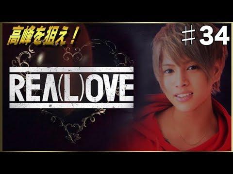 190ヶ国放送のREA(L)LOVEに出演!!eleanor-A-の高峰を狙え! Vol.34
