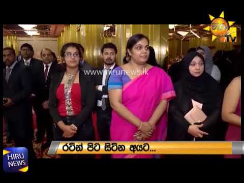 President appraises expatriates in Qatar about Sri Lanka's new constitution