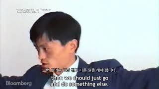 알리바바 대표 마윈 (Jack Ma)이 창업 초기 친구들을 설득하는 모습 (한영통합자막)
