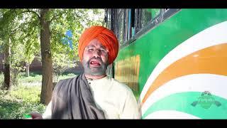 CHACHA BISHNA II SHUGLI JUGLI II VERY FUNNY COMEDY II  TICKET LAO JI