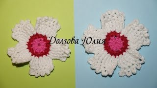 Вязание крючком для начинающих. Цветок Хризантема  \\\  Crochet for beginners. Flower Chrysanthemum(Вязание крючком для начинающих. Цветок Хризантема в старинном стиле http://youtu.be/Rl-zunnJ28Y Вязание крючком для..., 2015-01-25T20:54:19.000Z)