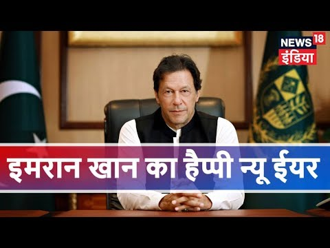 Pakistan PM Imran Khan directs foreign office, envoys to promote country's image abroad