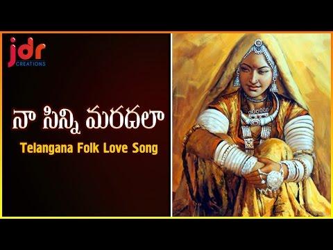 Popular Telangana Folk Songs | Na Sinni Maradala Telugu Love Song | JDR Creations