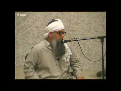 Do Not Despair - Shaykh Ahmed Ali (Bradford)