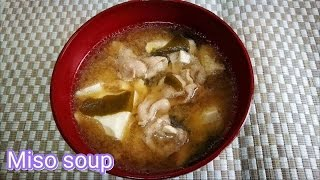How to make super simple Miso soup 簡單味噌湯