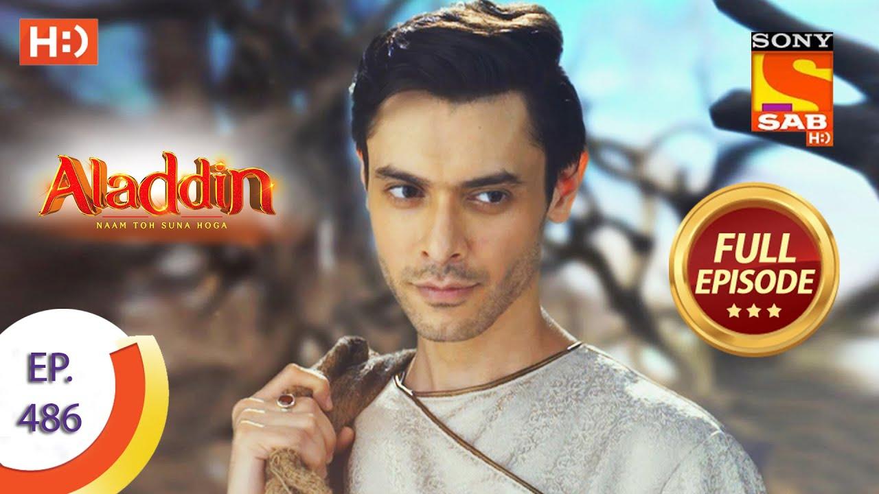 Download Aladdin - Ep 486 - Full Episode - 8th October 2020