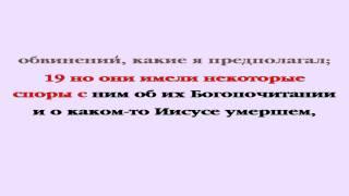 видео Глава 25.2 НК РФ. Налоговый кодекс с комментариями