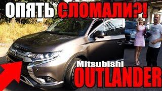 Не конкурент Chery Tiggo 8 - Не тест-драйв Mitsubishi Outlander 2019