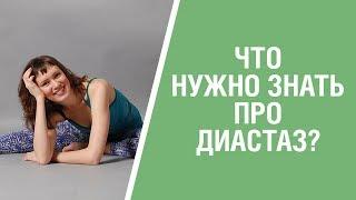 2 см - НОРМА ИЛИ ДИАСТАЗ? Как определить диастаз после родов  Расхождение мышц живота