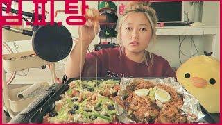KIM-PI-TANG(Kimchi-Pizza-Tangsuyuk) [김피탕] Mukbang | KEEMI