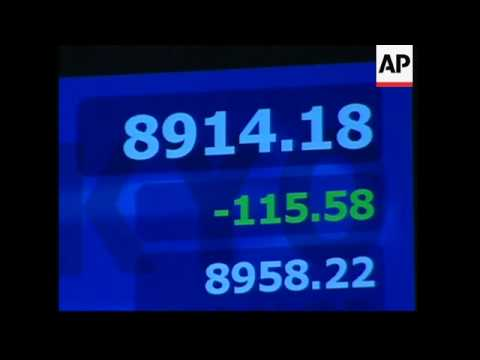 Tokyo stocks open sharply lower