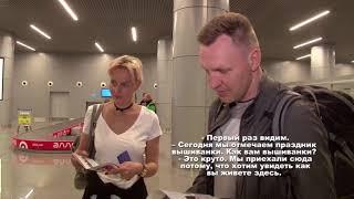 Qo'riqchilar Odessa aeroporti bir rally bo'lib o'tdi