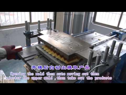 оборудованияе для резинотехнических изделий