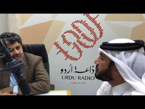 Shakeel Jazeb in conversation with Rj Obaid Tahir (Radio Qatar)