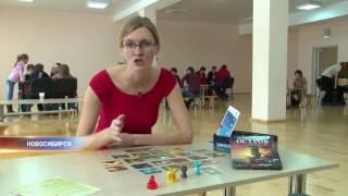 В Новосибирске набирают популярность настольные игры