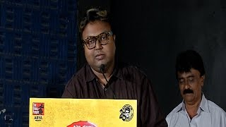 """D Imman - """"I didn't know what VSOP actually means"""" - VSOP Audio Launch - BW"""