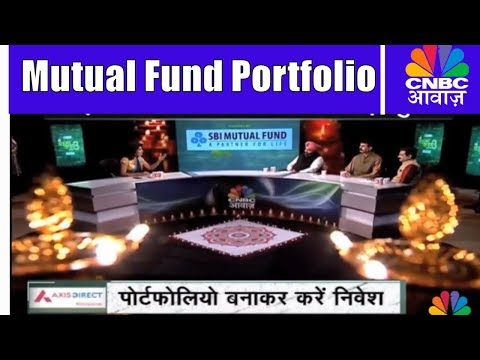 How To Put Together A Mutual Fund Portfolio? | Pehla Kadam | CNBC Awaaz