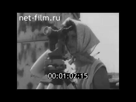 1968г. Саратовская ГЭС. строители-комсомольцы