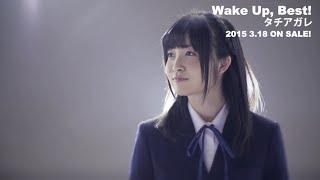 公式HP:http://wug-portal.jp/ 公式Twitter:https://twitter.com/wakeu...