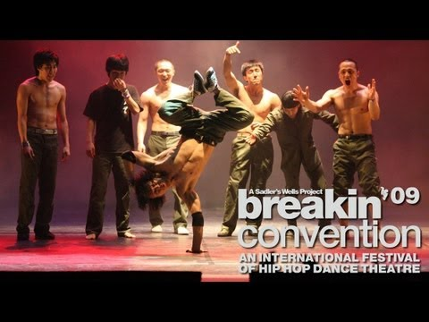 MyoSung BBoy Crew Freestyle: The Revolution Will Not Be Institutionalized - Breakin Convention