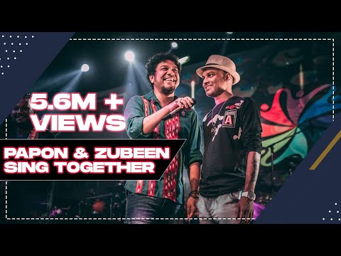 Papon & Zubeen Sing Together | Shyamkanu Mahanta | North East Festival 2018