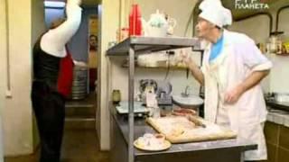 Городок - Сказка про повара и чудо-блюдо (Сказка)