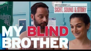 """Cinematographer Eric Lin on a Challenging Lighting Setup for """"My Blind Brother"""""""