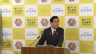 令和元年11月20日市長定例記者会見