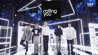 하이라이트 (HIGHLIGHT) - CALLING YOU / 교차편집 / STAGE MIX