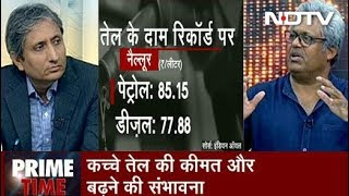 Prime Time With Ravish Kumar, Aug 31, 2018 | Petrol, Diesel Prices Hit Record High