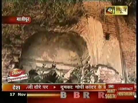 Mahuaa news line Ghazipur--khandahar .wmv