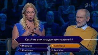"""Анастасия Волочкова опозорилась на шоу """"Кто хочет стать миллионером"""""""