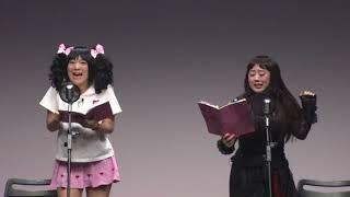 2018年2月開催のタイタンシネマライブより http://www.titan-net.co.jp/...