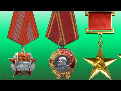 обзор и стоимость медалей за оборону Ленинграда ,за оборону Москвы и за взятие Берлина