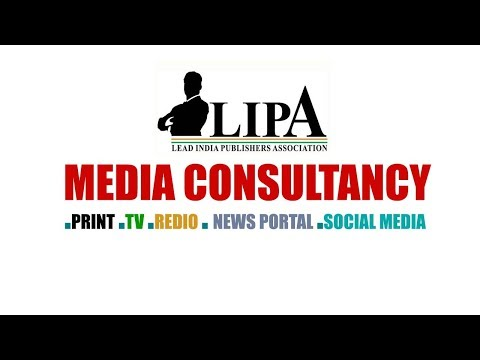Lipa Provides consultancy for new people coming to the ​​Media
