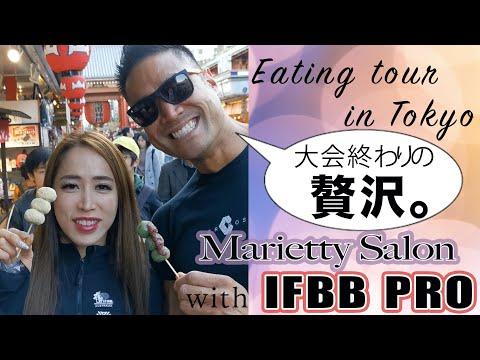 【大会直後】ifbb-proと爆食いツアー!