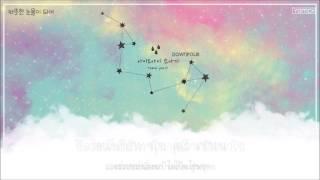 Thaisub I O I Downpour 소나기 MP3
