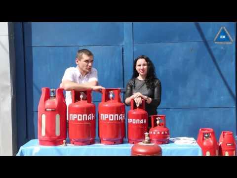 Газовый баллон на 12 литров (Новогаз Беларусь)