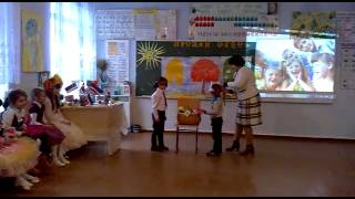 БНШ 1 Б класс - прощай осень. 2 основная часть урока.