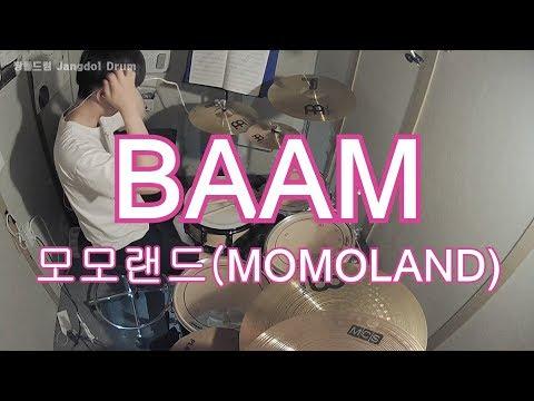 모모랜드(MOMOLAND)-BAAM/ 짱돌드럼 Jangdol