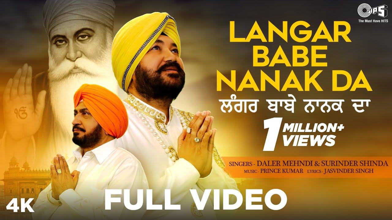 Langar Babe Nanak Da Full | Daler Mehndi & Surinder Shinda | Devotional Song