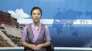 《本週西藏》第170期 2020年2月7日 Tibet This Week: Chinese