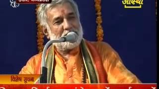 Pandit Vijay shankar mehta ji maharaj support baba ramdev