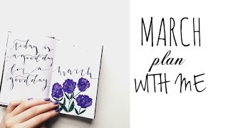 bullet journal march plan with me bujo amyelisabeth