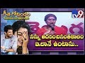 Annapurnamma speech at Geetha Govindam Success Celebrations - TV9