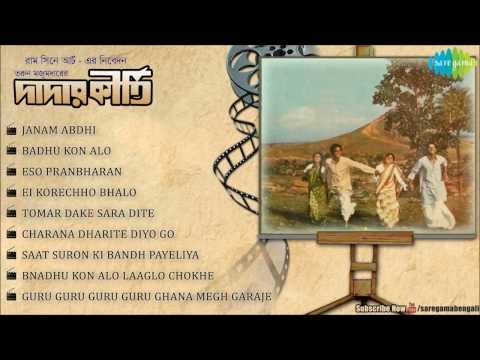 Dadar Kirti (1980) | Bengali Film Song Audio Jukebox | Tapas Pal, Mahua Roychowdhury, Debasree